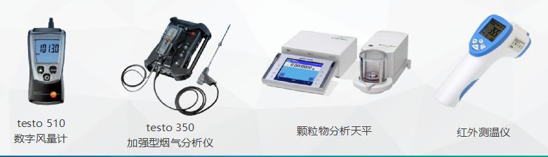 亚洲彩票app官方下载研发能力之仪器设备